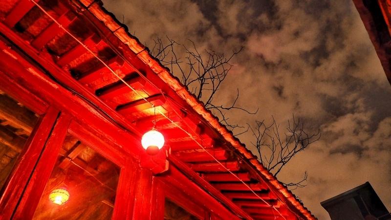 Beijing Hutong Lights